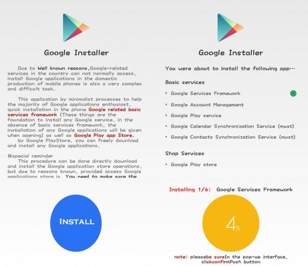 Google-Installer-v2-MIUI